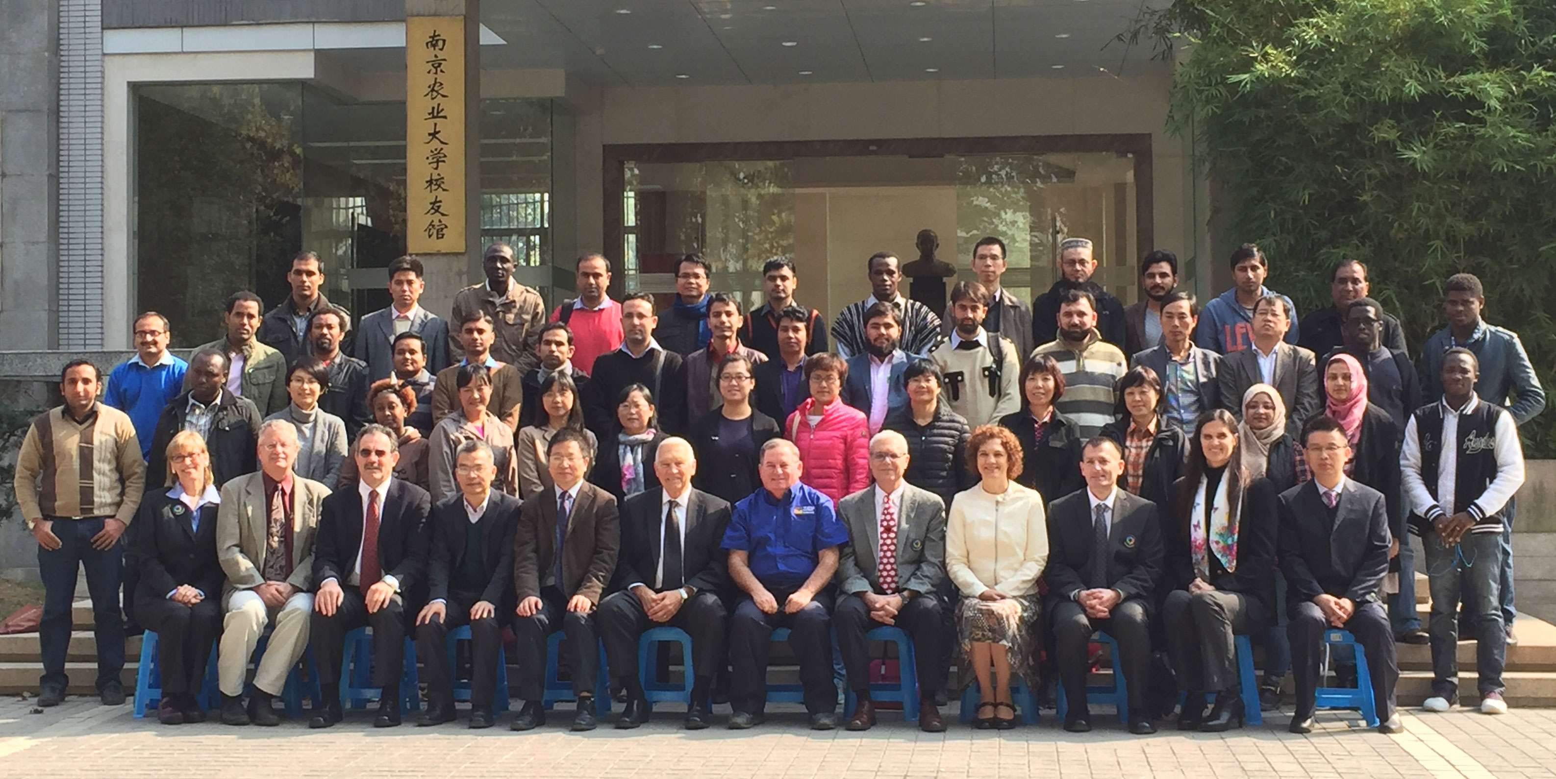 NAU-WIFSS Annual Symposium in Nanjing
