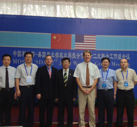 Dr. Rob Atwill and others at signing of agreement in Yinchuan China