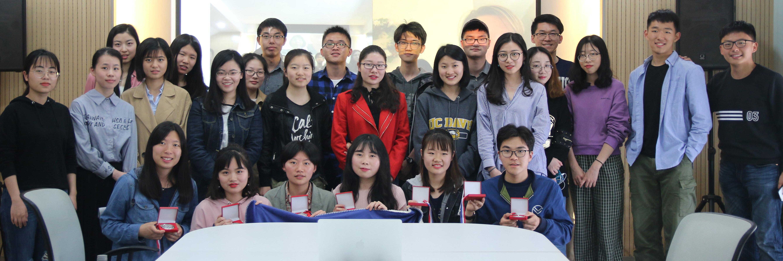 Nanjing Ag University Lunchtime Challenge